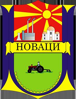 Општина Новаци